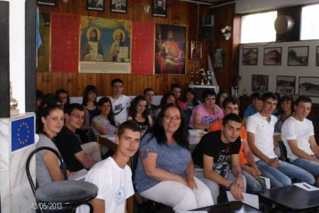Кандидатстудентска кампания в Босилеград