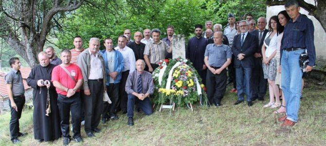 Помен по повод 100 години от гибелта на поручик Генчо Неделчев на Панчин гроб