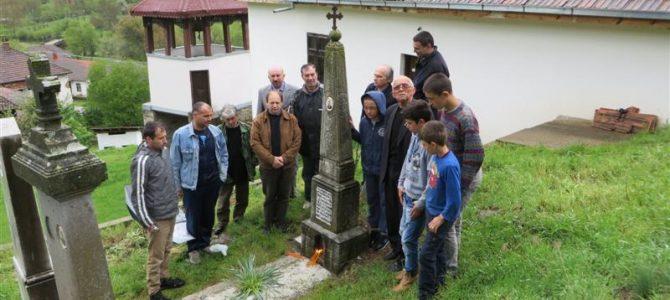 Почетени жертвите на сръбския терор