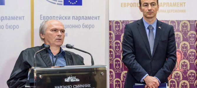 Наградата на Европейския парламент за 2016 година на Иван Николов
