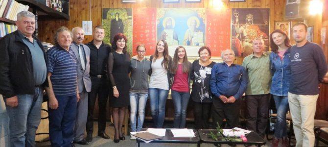 """19 години КИЦ """"Босилеград"""""""