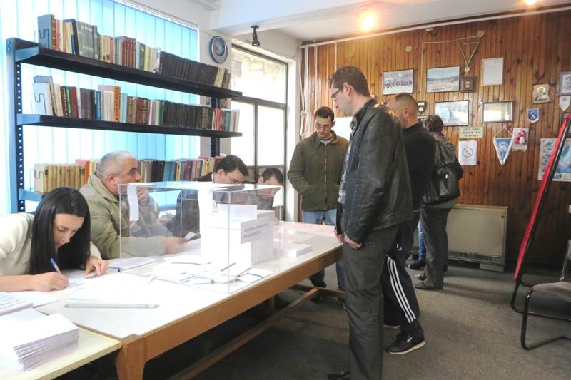 bosilegrad bg izbori