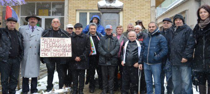 В Босилеград бе отбелязана 98 годишнина от Ньойския диктат