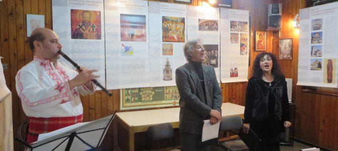 """КИЦ """"Босилеград"""" отбеляза Деня на народните будители"""