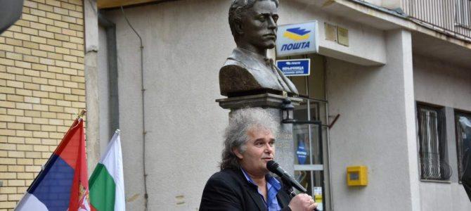 Позорно е да лъжеш пред паметника на Левски