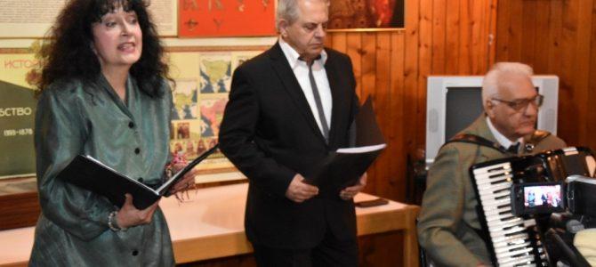 """Столична община и КИЦ """"Босилеград"""" отбелязаха 140 години от Освобождението на България"""