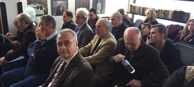"""Успешно приключи научната конференция в КИЦ """"Босилеград"""""""
