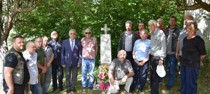 Почетоха паметта на поручик Генчо Неделчев в Божица