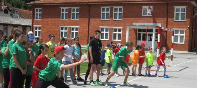 "Стартира ""Детска олимпийска ваканция Босилеград 2018г."""