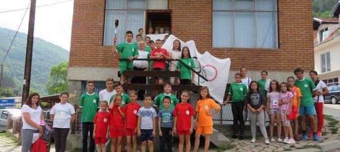 """Стартира """"XII-та Детска олимпийска ваканция – Босилеград 2020"""""""