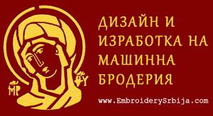 Embroidery Srbija