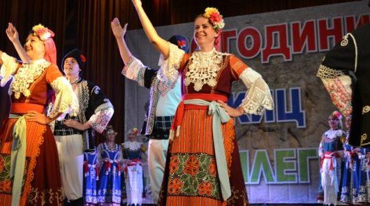 """КИЦ """"Босилеград"""" празнува 20 години!"""