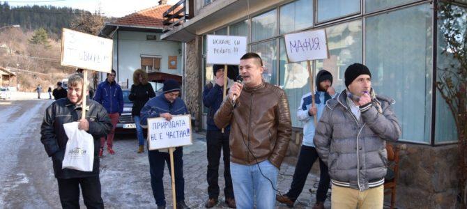 Първи екологичен протест в Босилеград