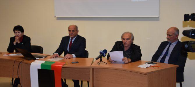 Ньойския диктат – престъпление срещу българския народ