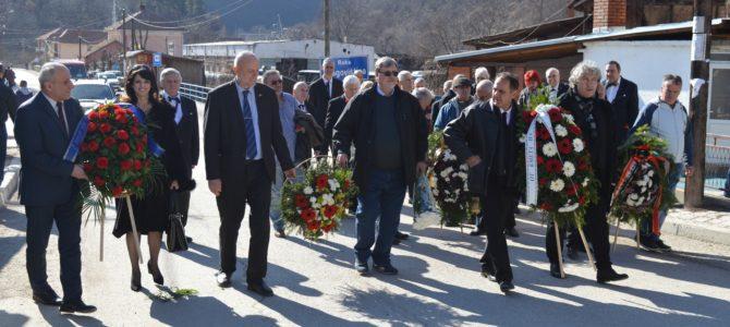 Босилеград – възпоменателна церемония по повод 146 години от гибелта на Апостола