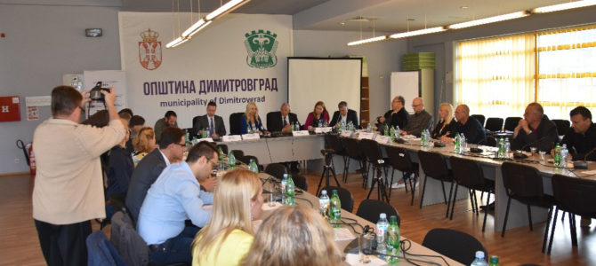 """Съвместно съобщение на КИЦ """"Босилеград"""" и Сдружение ГЛАС"""