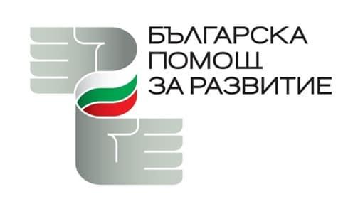 "Започва ""XIIІ-та Детска олимпийска ваканция – Босилеград 2021"""