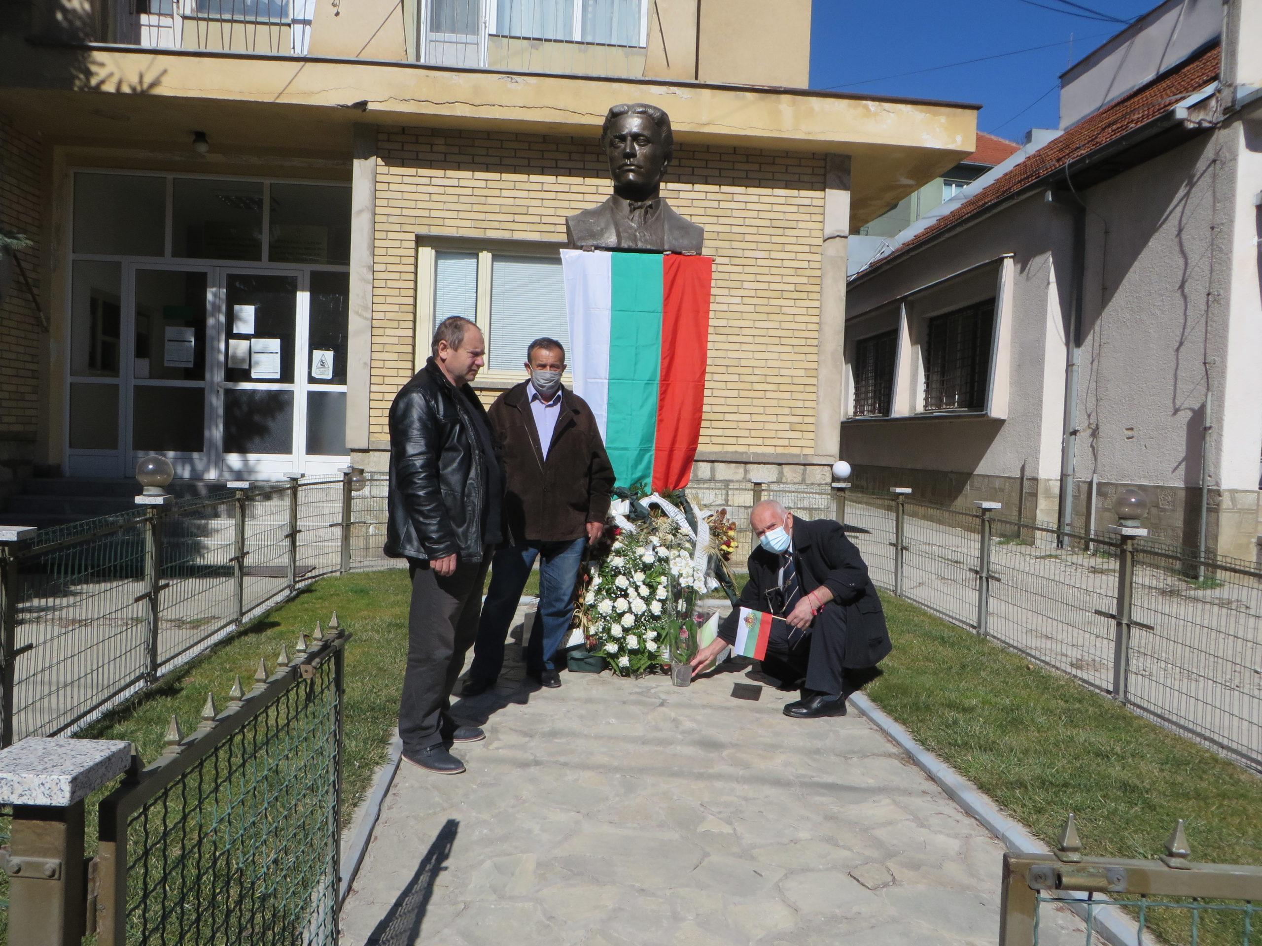3 март в Босилеград