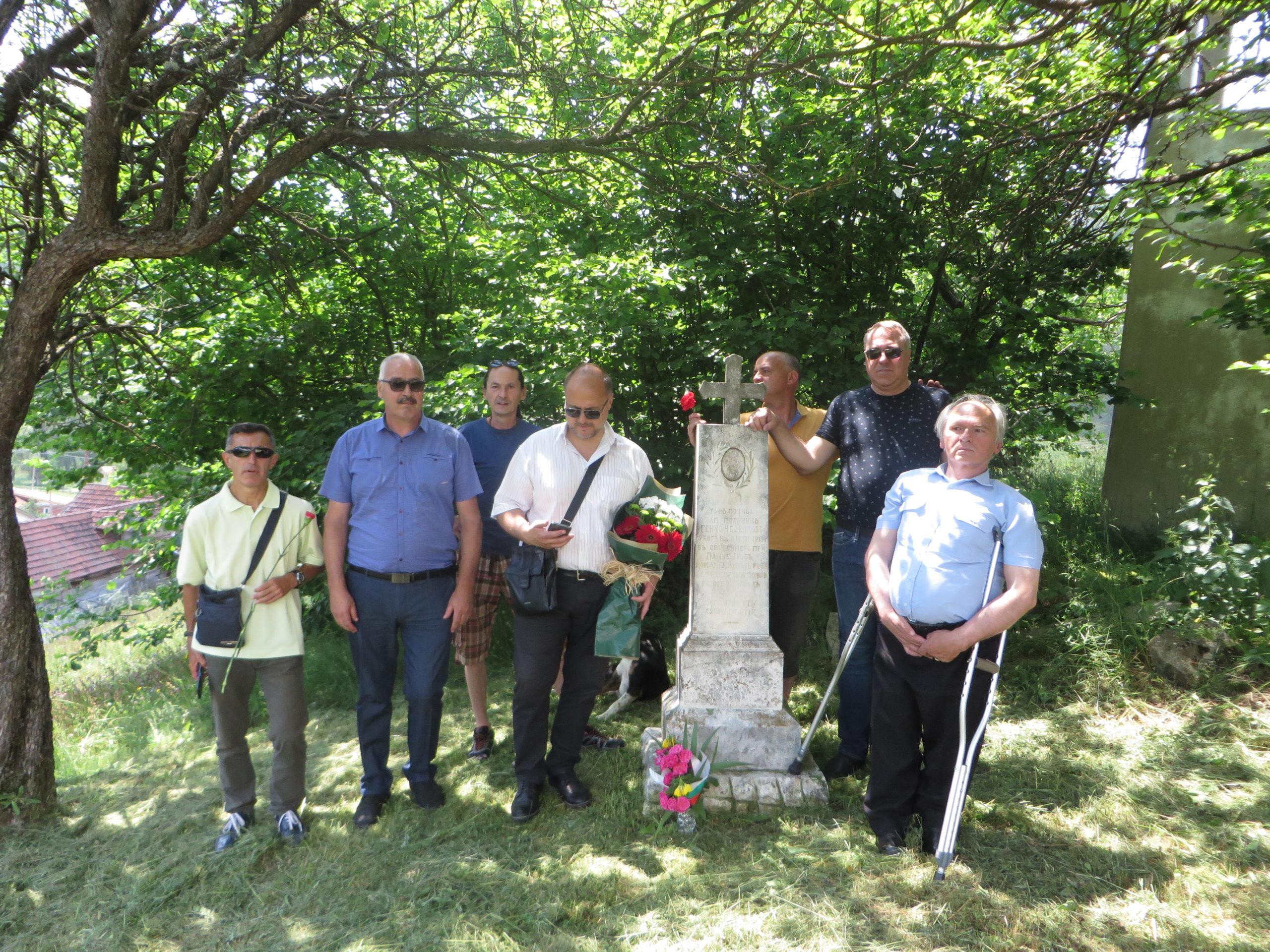 В Босилеград почетоха паметта на български офицери